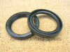 Fork Seals, Pair, Harris Bonneville, 1985-1988, 00-0005